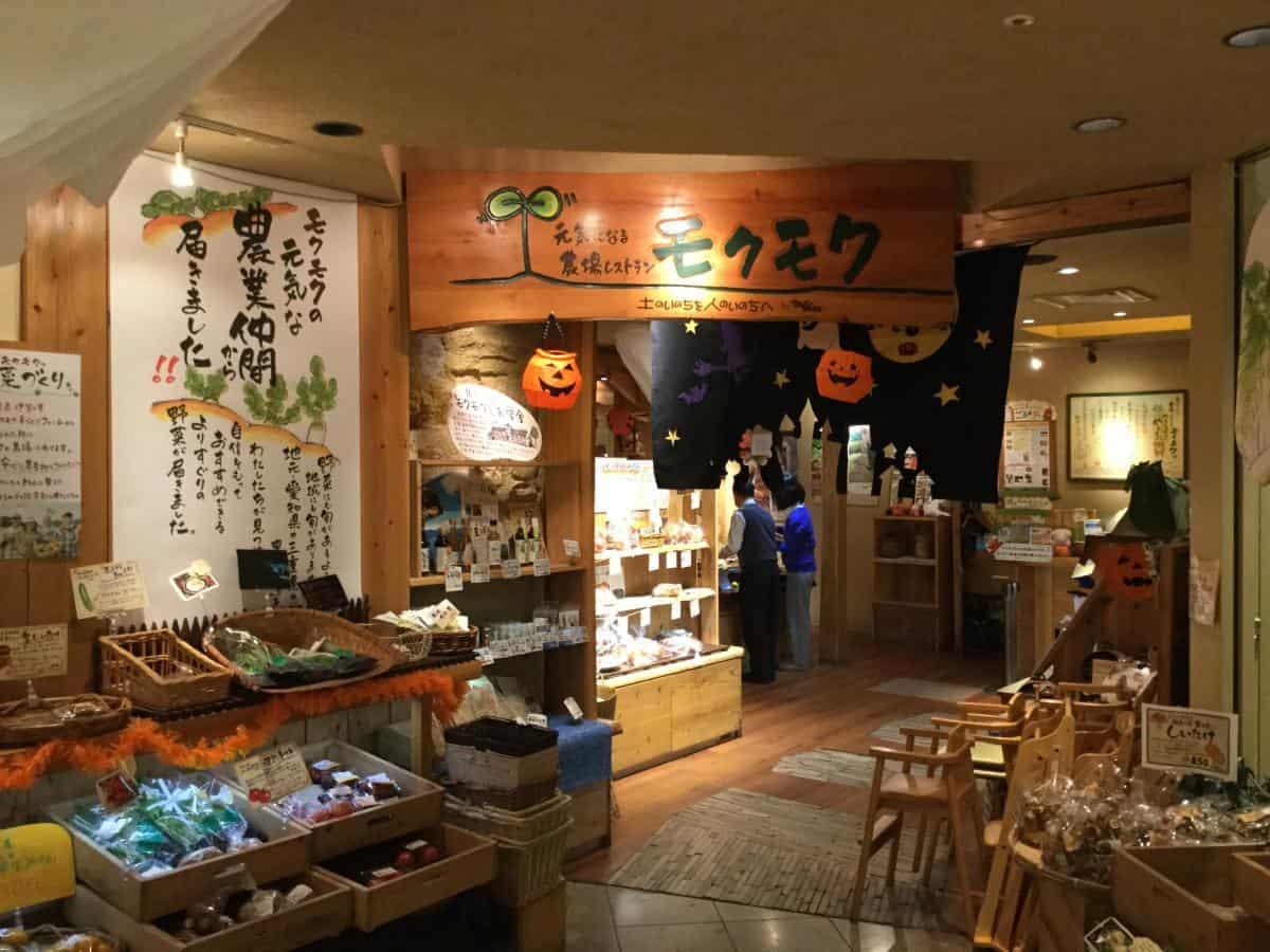 Mokumoku Buffet Nagoya
