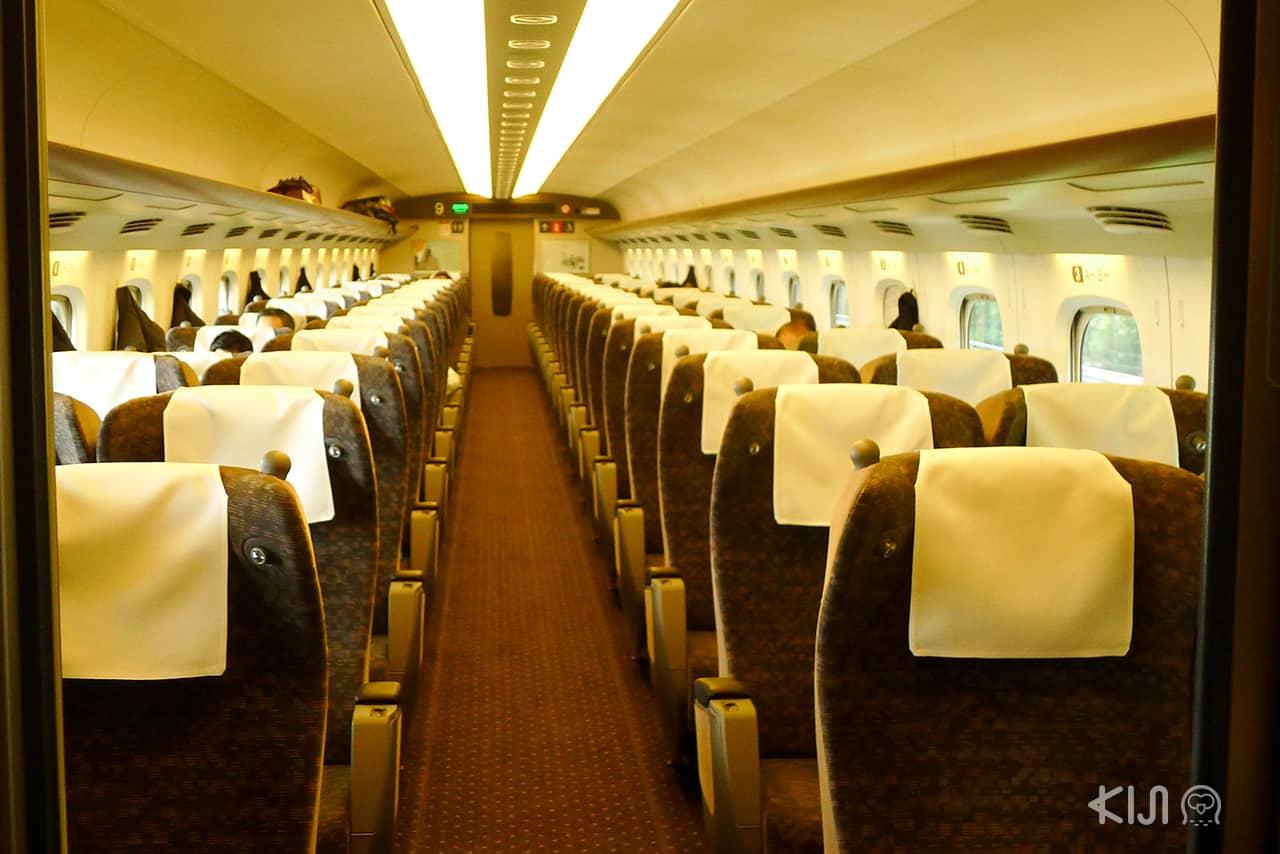 Shinkansen, Shinakansen green car, ชินคันเซ็น