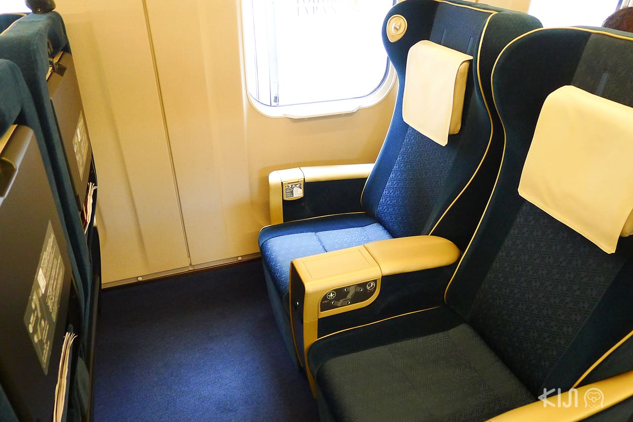 Shinkansen, Shinakansen green car, ชินคันเซ็น