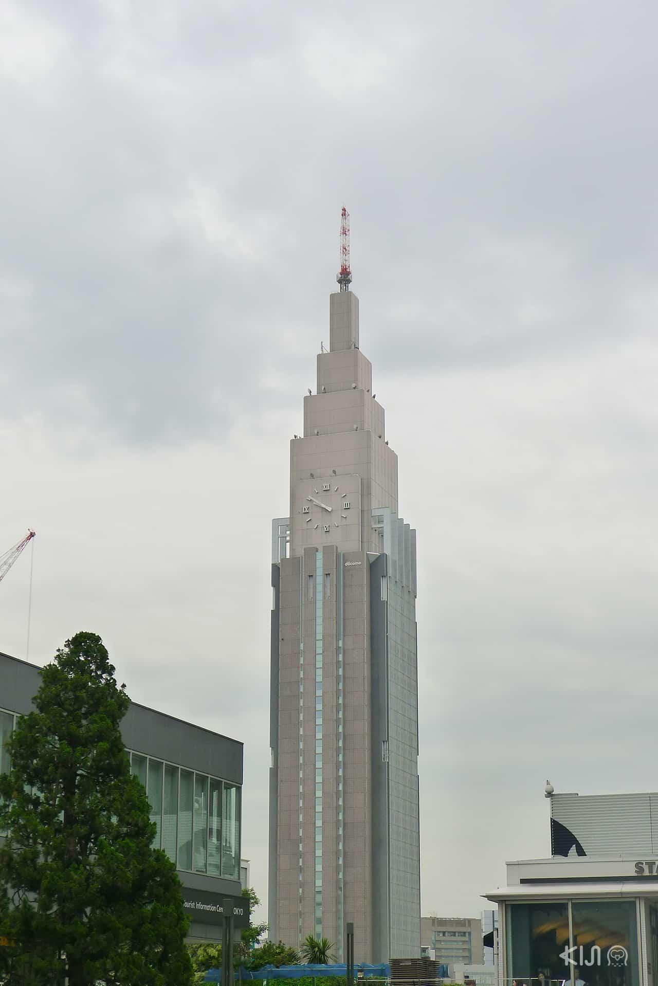 NTT Docomo Yoyogi Building