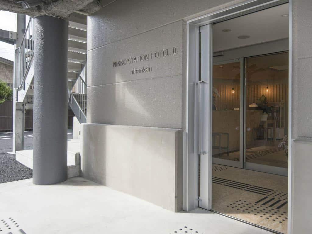 ที่พัก นิกโก้ ราคาถูก - Nikko Station Hotel II