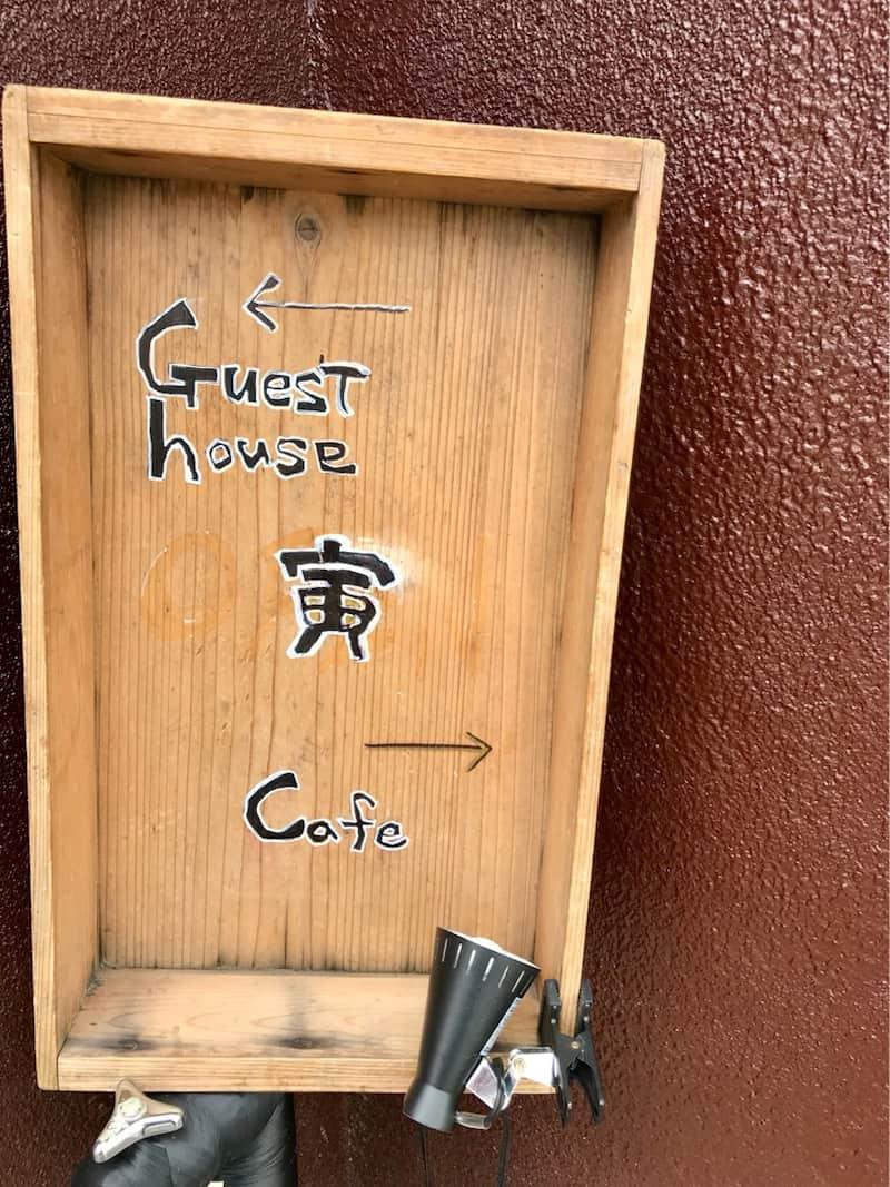 Guest House Tora, nikko