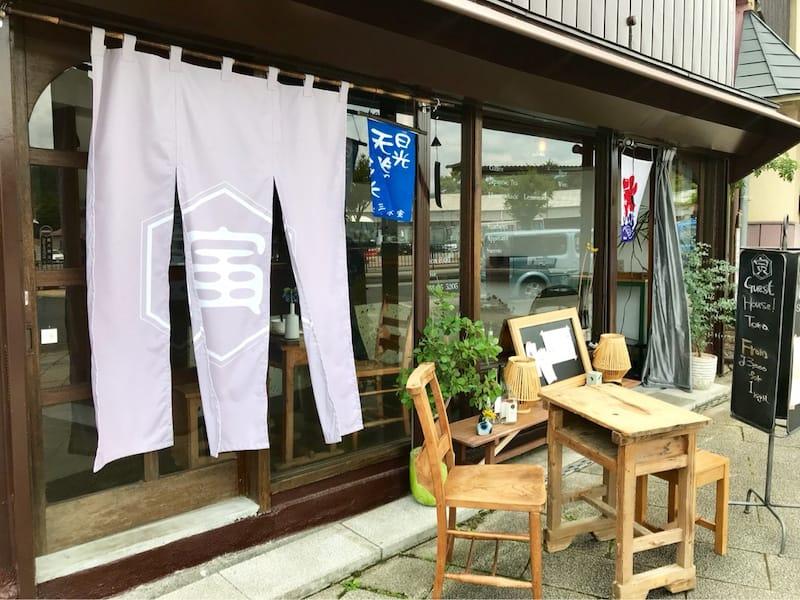 ที่พัก นิกโก้ (Nikko) - Guest House Tora
