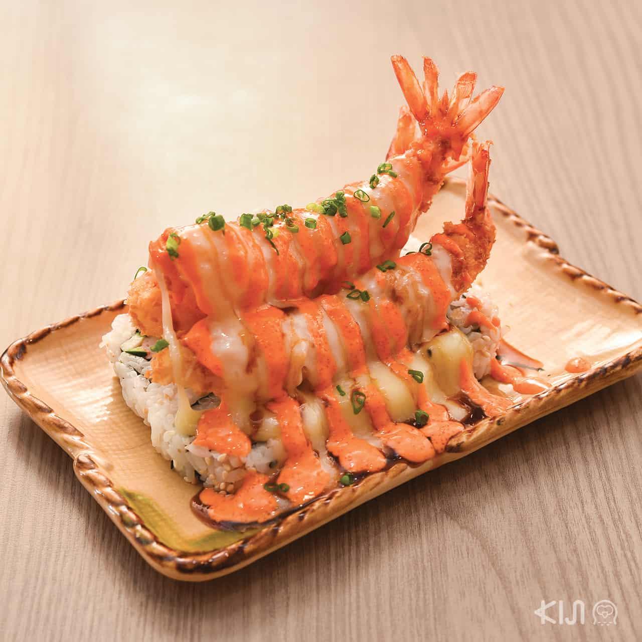 Blue Ocean Sushi