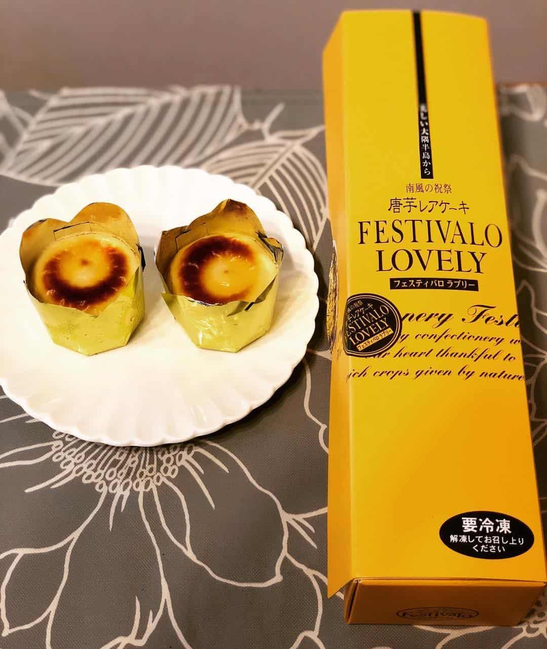 ขนมเฟสติวาโล่เลิฟลี่ (Festival Lovaly)