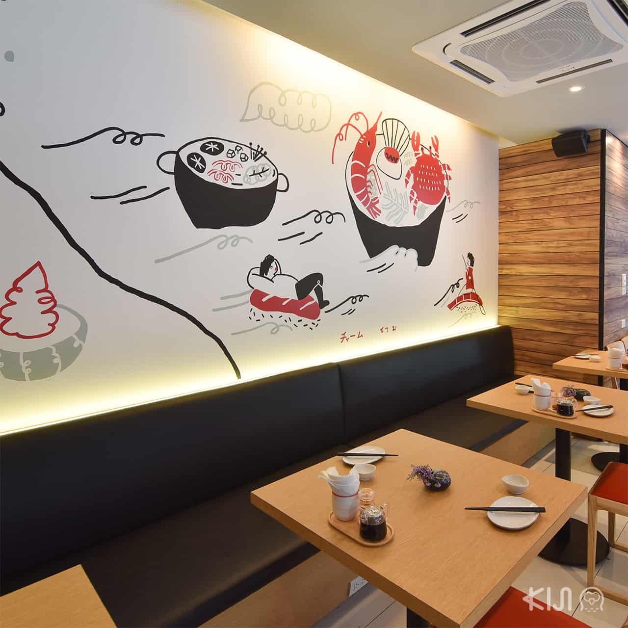 Charm Shabu Donburi Sushi