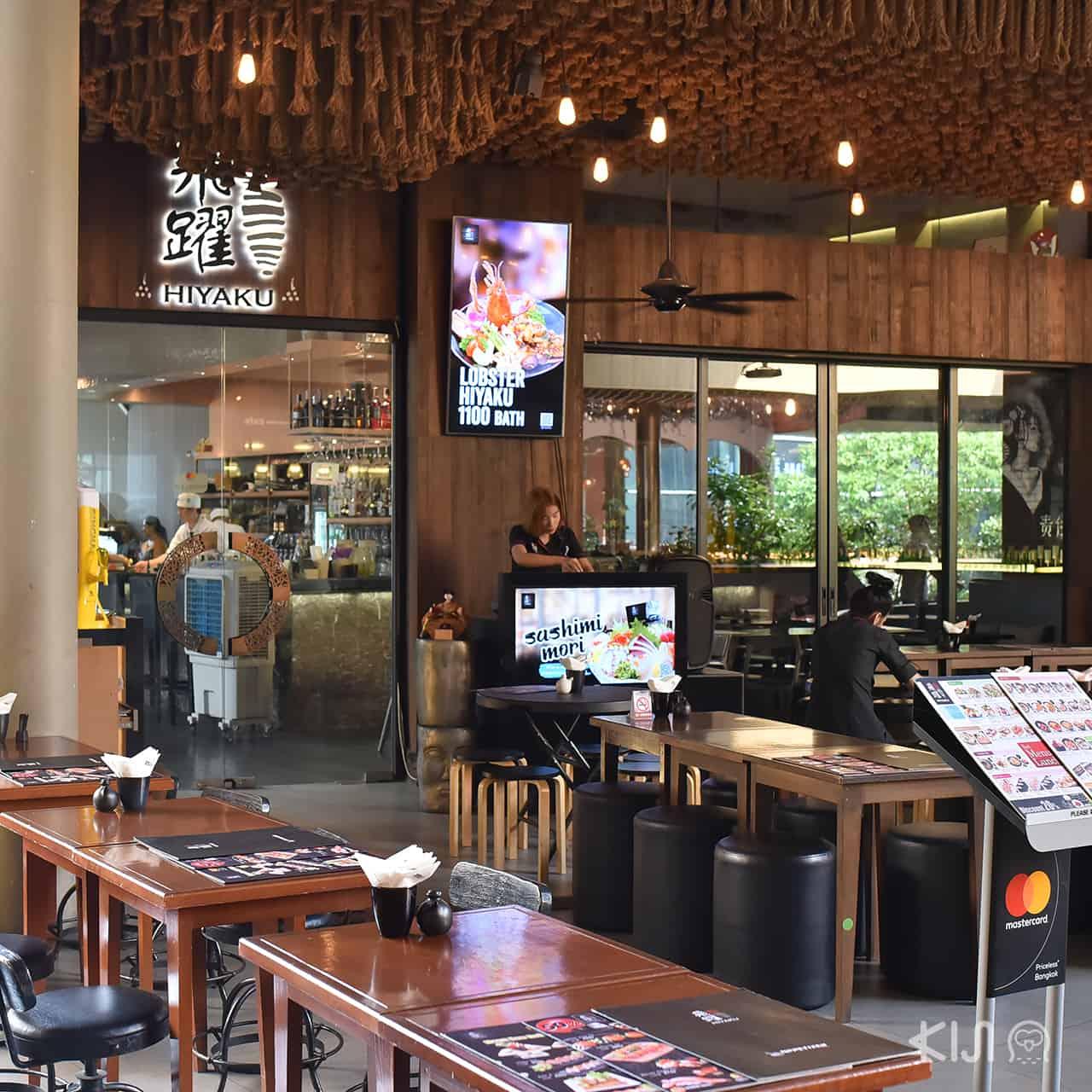 Hiyaku Restaurant