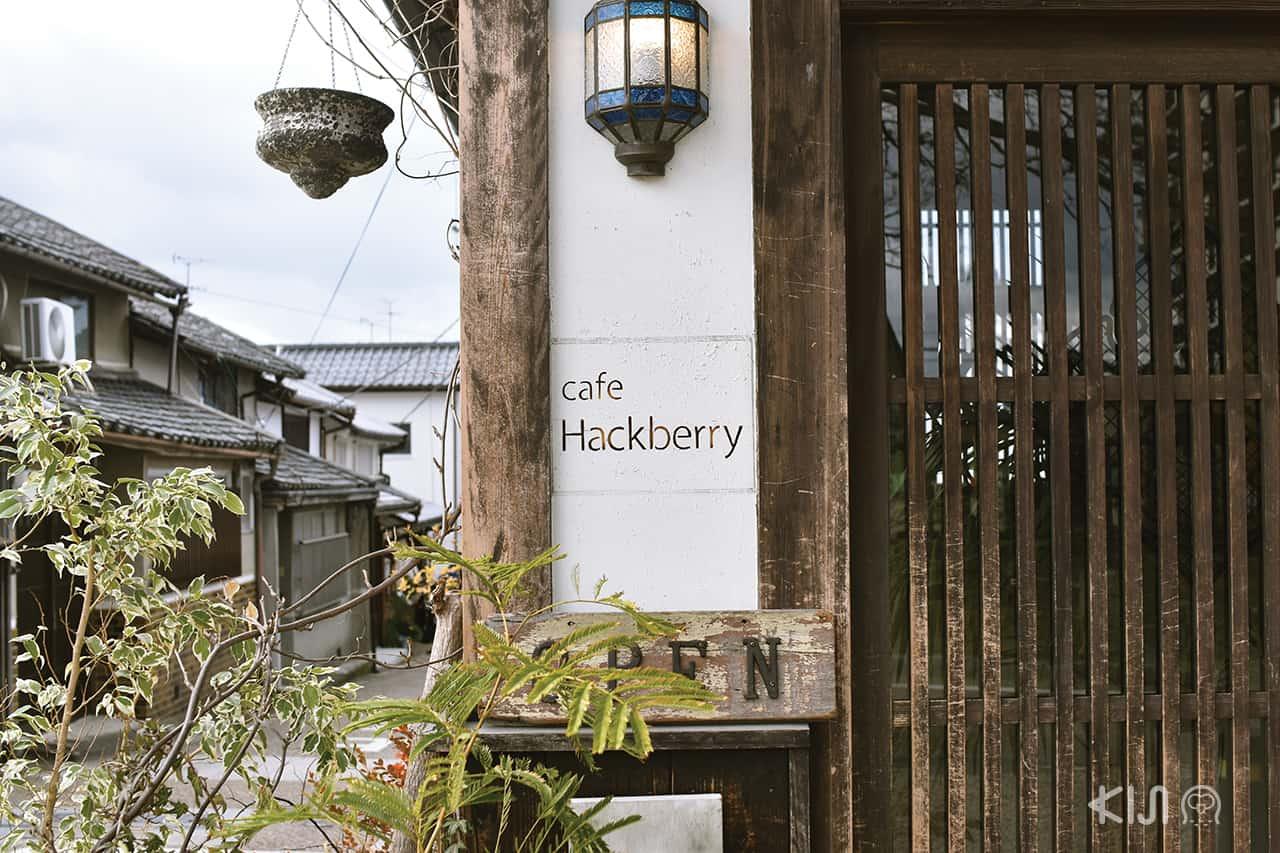 ร้าน Café Hackberry ย่านอิไมโช (Imaicho)
