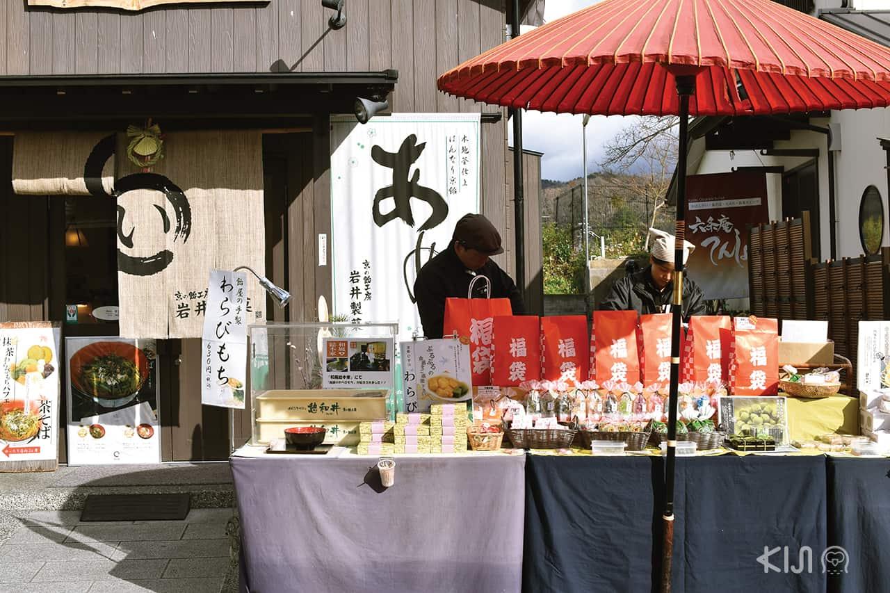 ร้านค้าต่างๆ ที่ขายอยู่สองข้างทางที่ Byodoin Omotesando