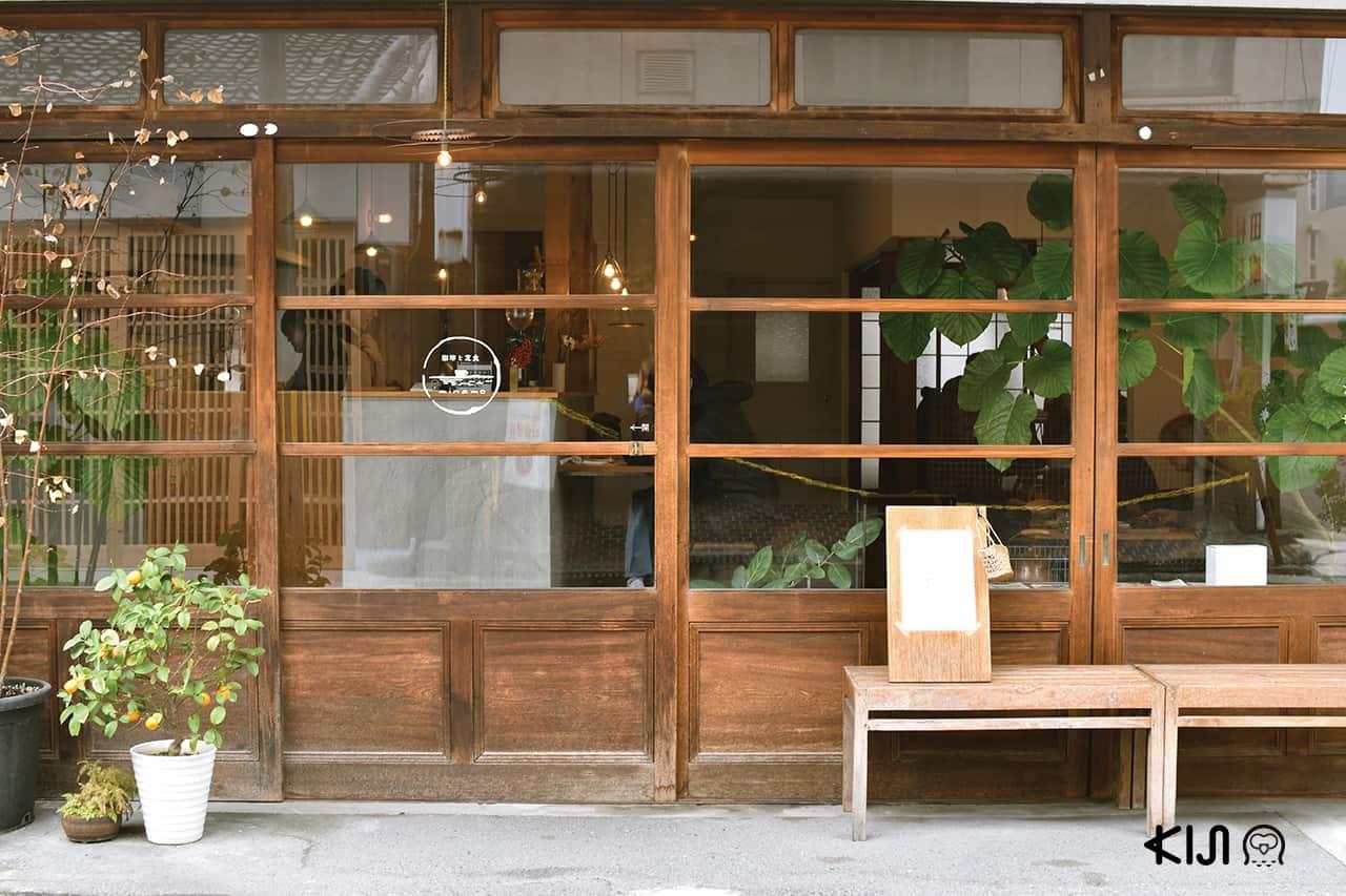 ร้าน Minamo ย่านนารามาจิ (Naramachi) จังหวัดนารา
