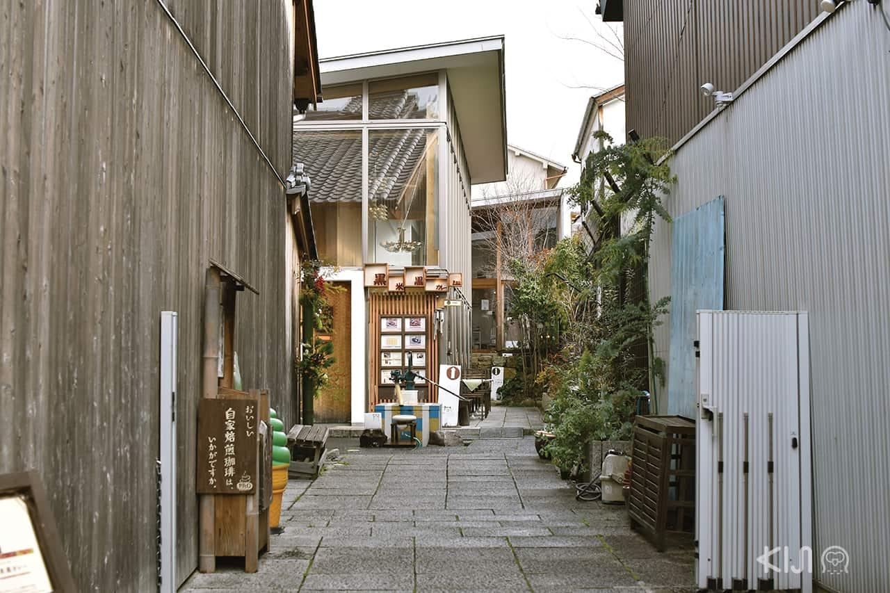 นารามาจิ (Naramachi) จังหวัดนารา (Nara)