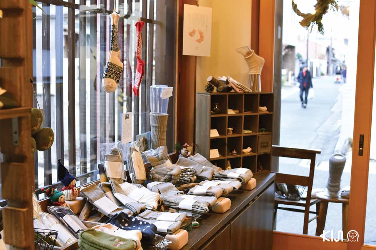 ถุงเท้า ร้าน Siki Organic & Natural ย่านนารามาจิ (Naramachi)