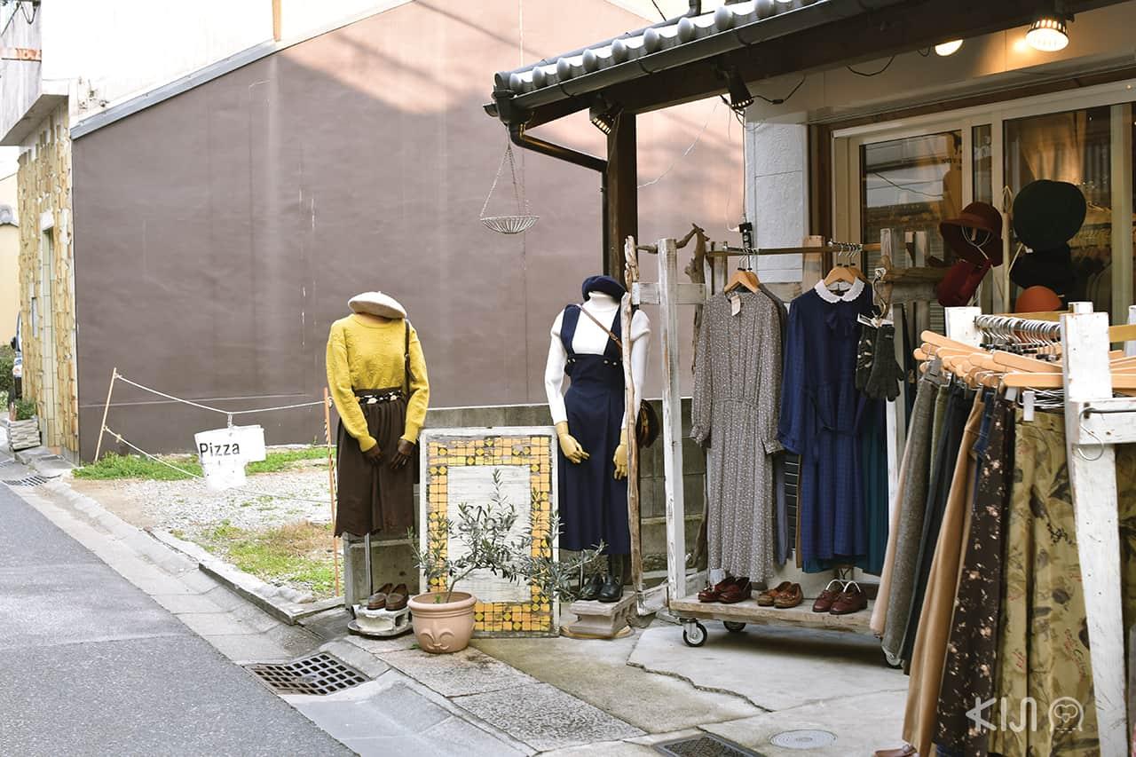 ร้าน Slow Jam ย่านนารามาจิ (Naramachi) จังหวัดนารา