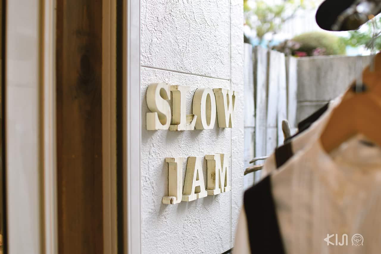 ป้ายหน้าร้าน Slow Jam