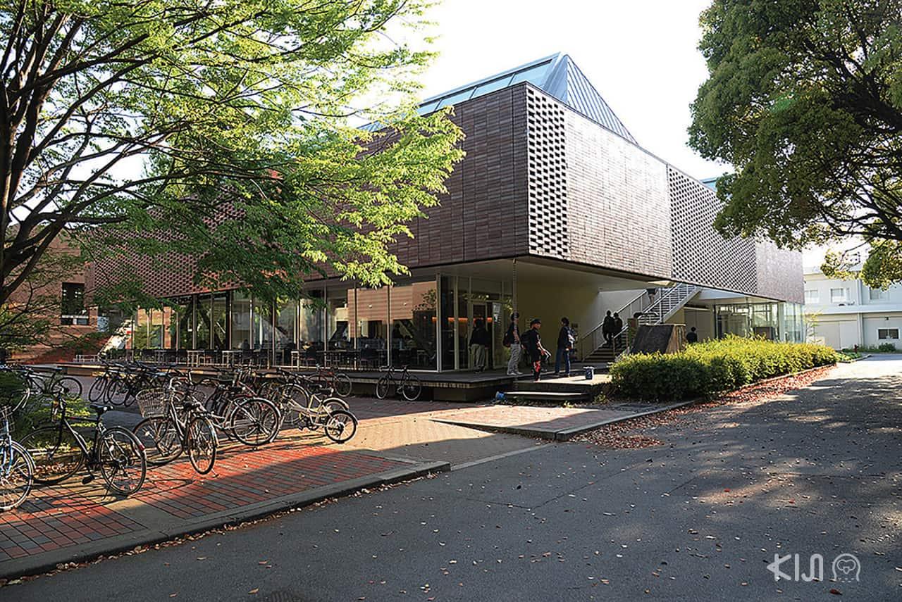 สถาบันเทคโนโลยีเกียวโต (Kyoto Institute of Technology) หรือที่รู้จักกันในชื่อย่อว่า KIT