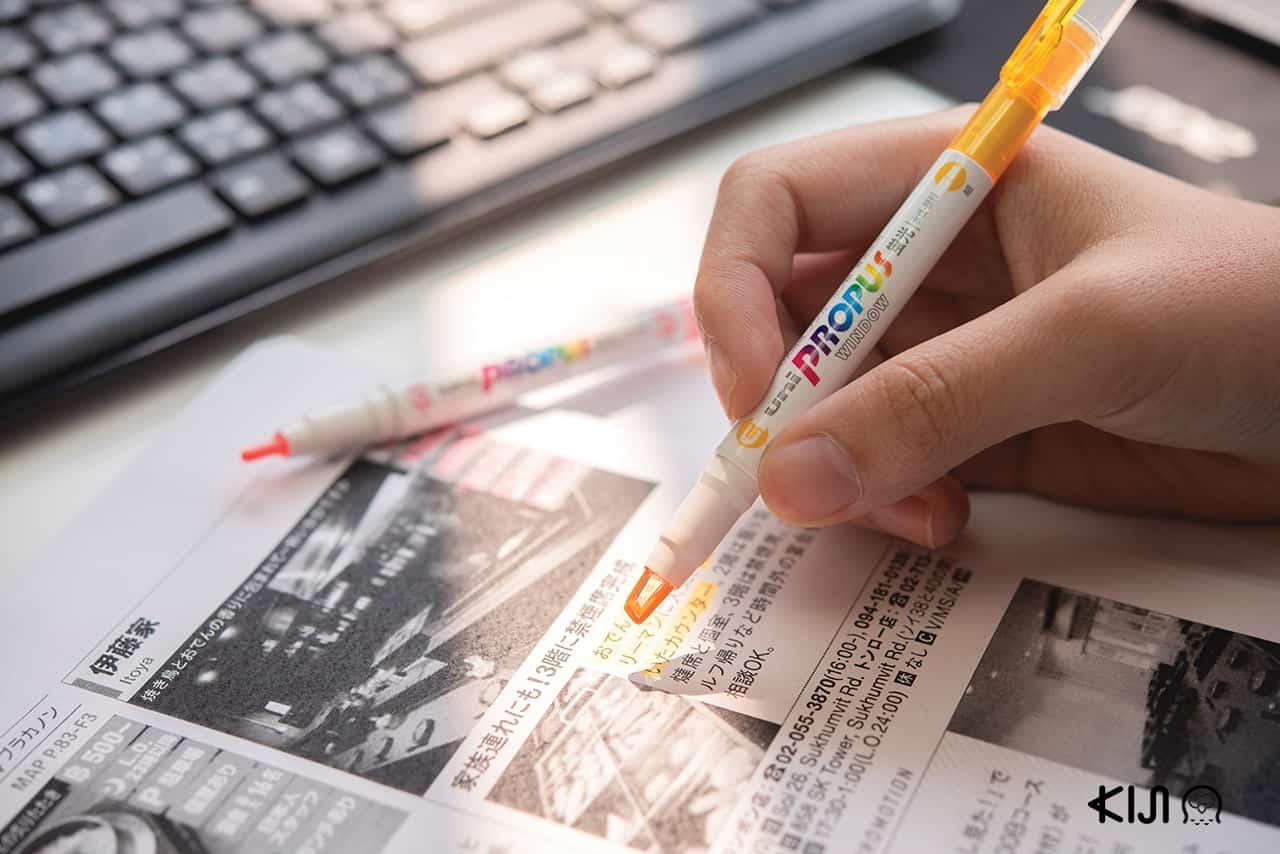 ปากกา ไฮไลท์ uni Propus Window Highlighter สีส้ม