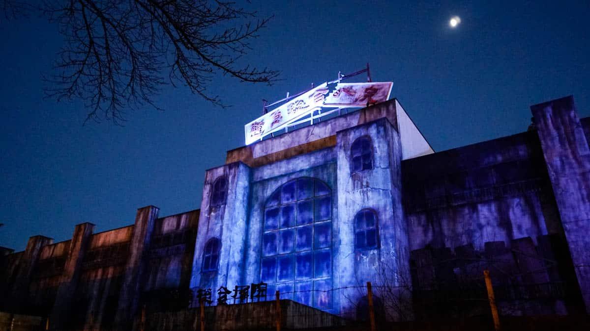 โรงพยาบาลผีสิง (Horror Labyrinth) ที่สวนสนุก Fuji-Q Highland ในตอนกลางคืน