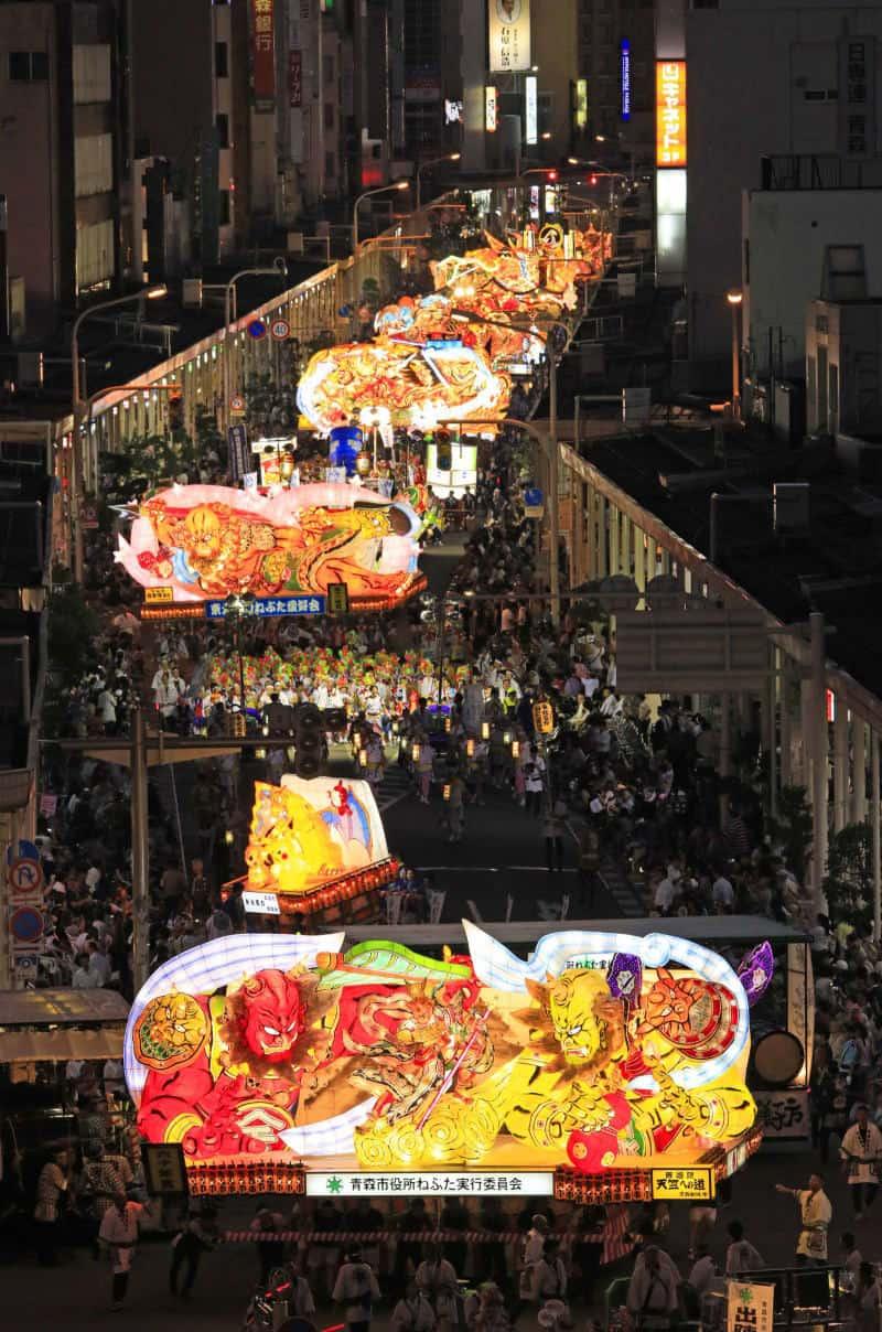 เทศกาลอาโอโมริเนบูตะ