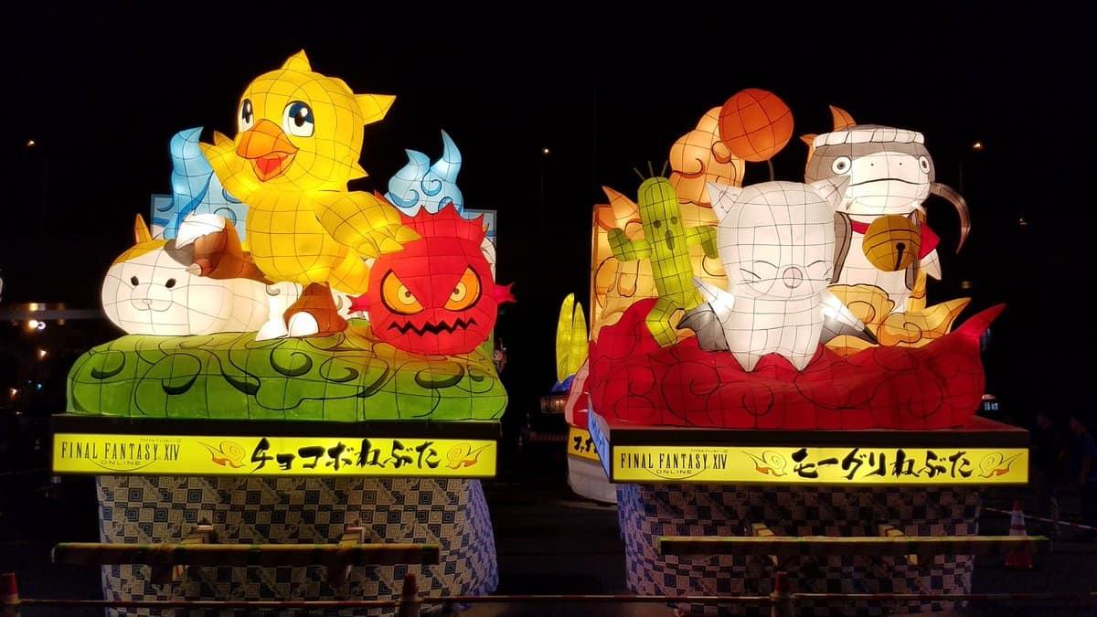 Nebuta Festival เป็นเทศกาล หน้าร้อน ในภูมิภาค โทโฮคุ