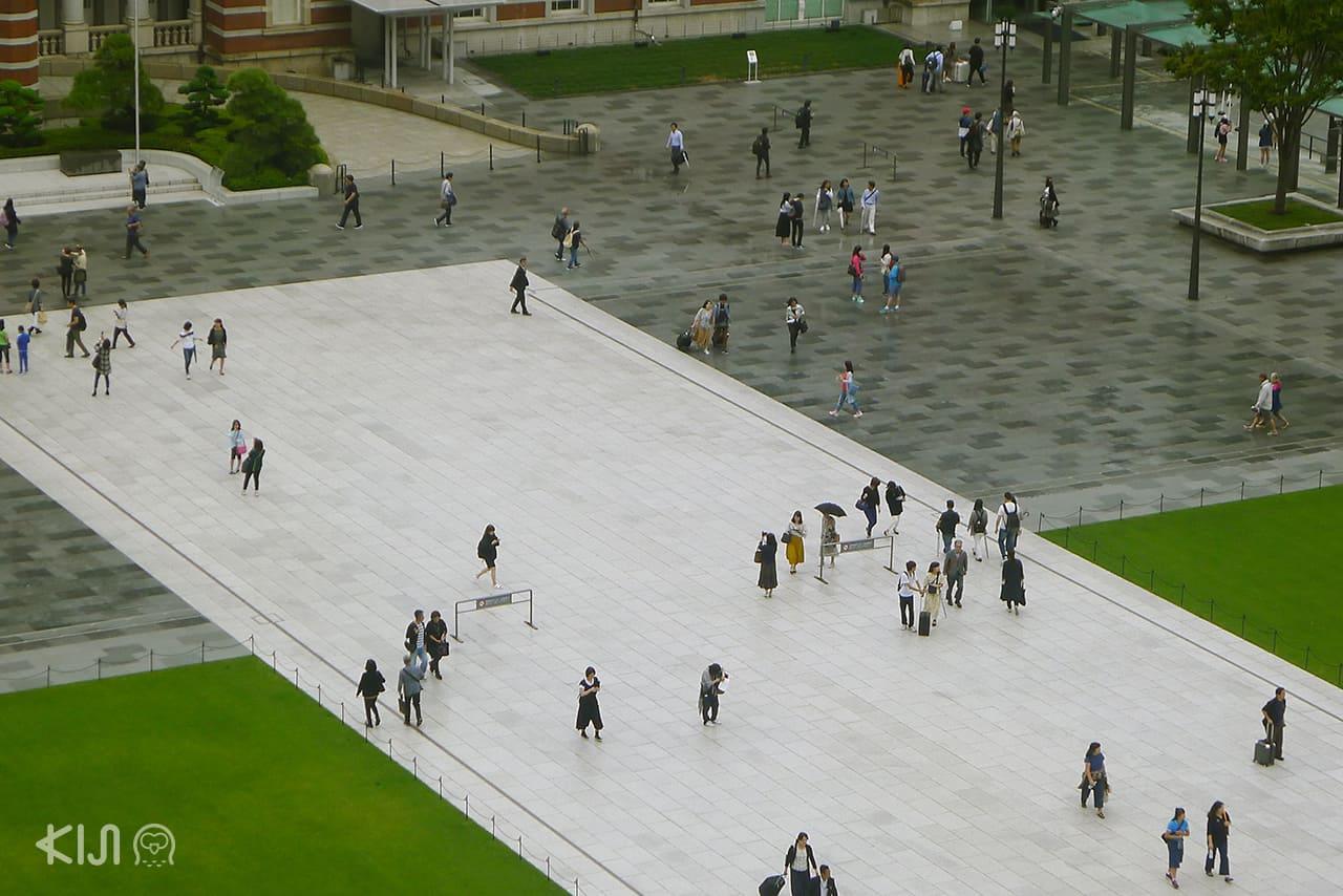 Marunouchi Square