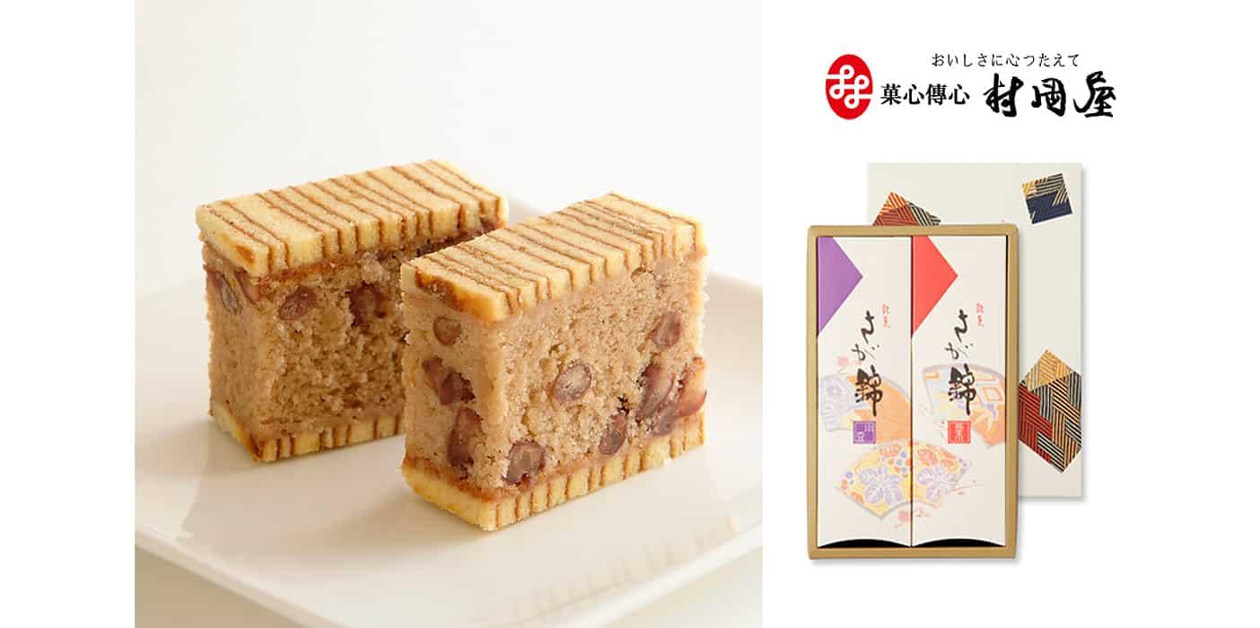 ของฝาก ในภูมิภาค คิวชู ขนมซากะนิชิกิ จังหวัดซากะ