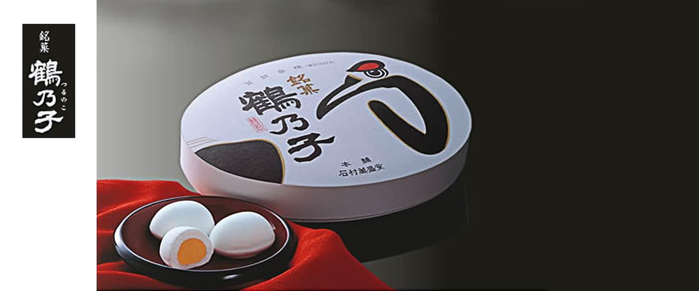 ขนมซึรุโนโกะ ของฝาก จากจังหวัดฟุกุโอกะ ภูมิภาค คิวชู