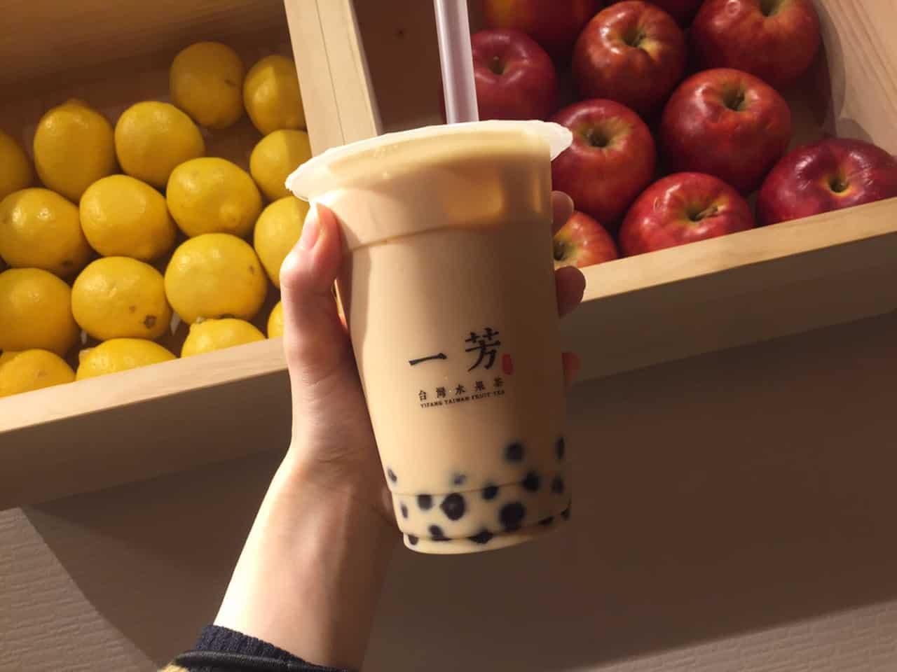 Yi Fang, Milk Tea, ชานมไข่มุก, Saisabo