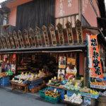 izu4_Shops in Izushi