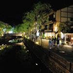 kino67_Kinosaki Onsen at night