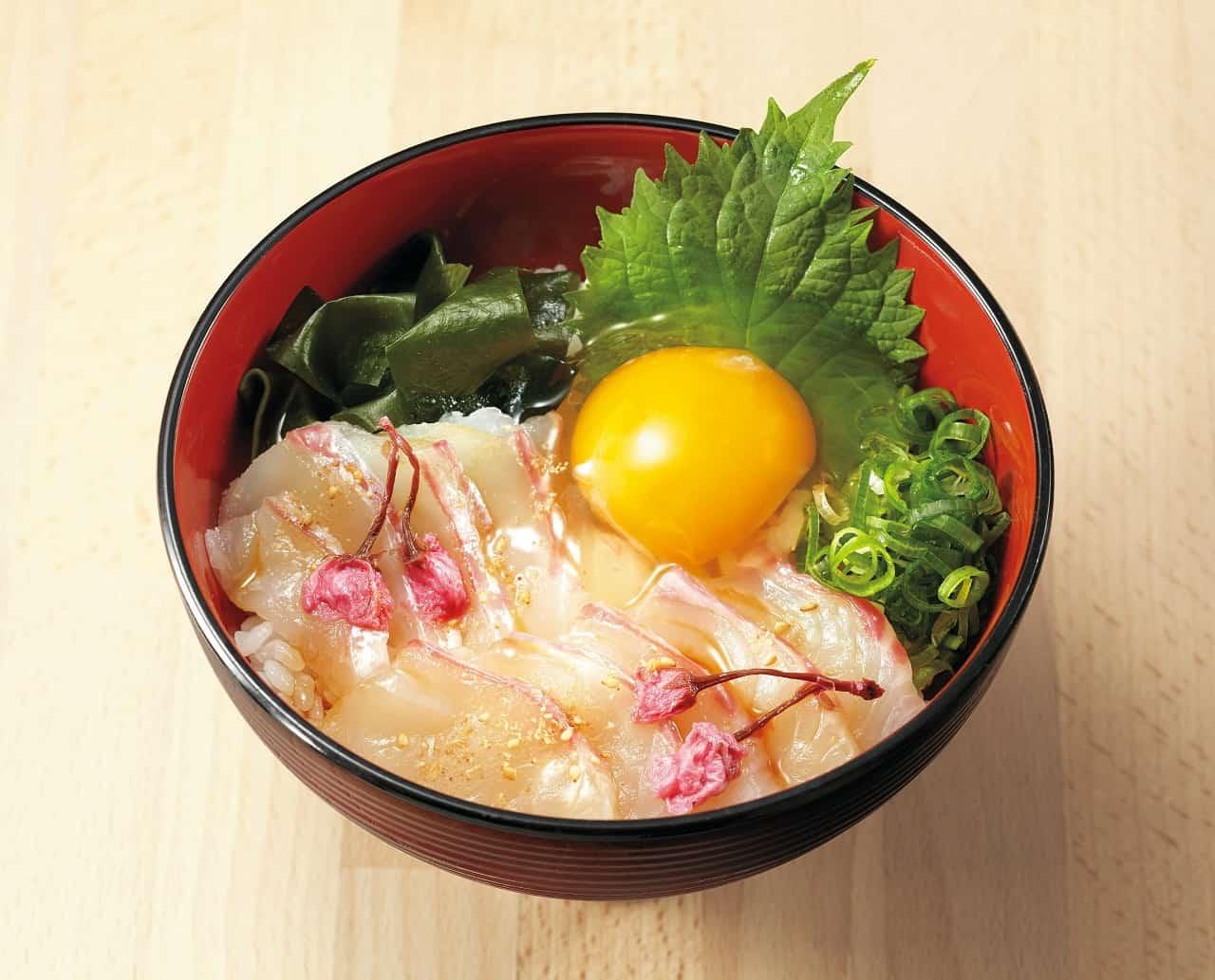 ข้าวหน้าปลากะพงอุวาจิมะ (Uwaijima Taimeshi) อาหารขึ้นชื่อของเมืองอุวาจิมะ (Uwajima) จังหวัดเอฮิเมะ (Ehime)
