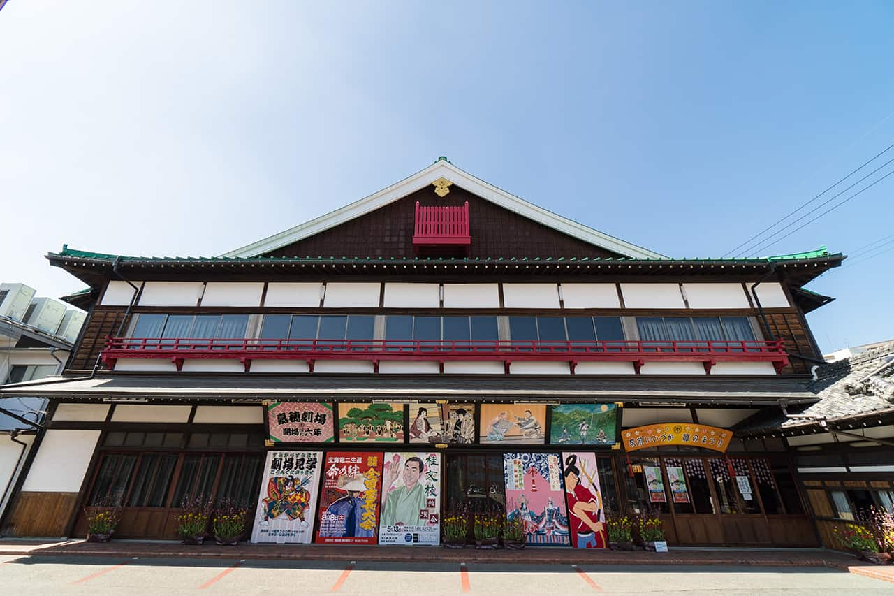 โรงละครคาโฮ (Kaho Theatre) ฟกุโอกะ Iizuka, Fukuoka