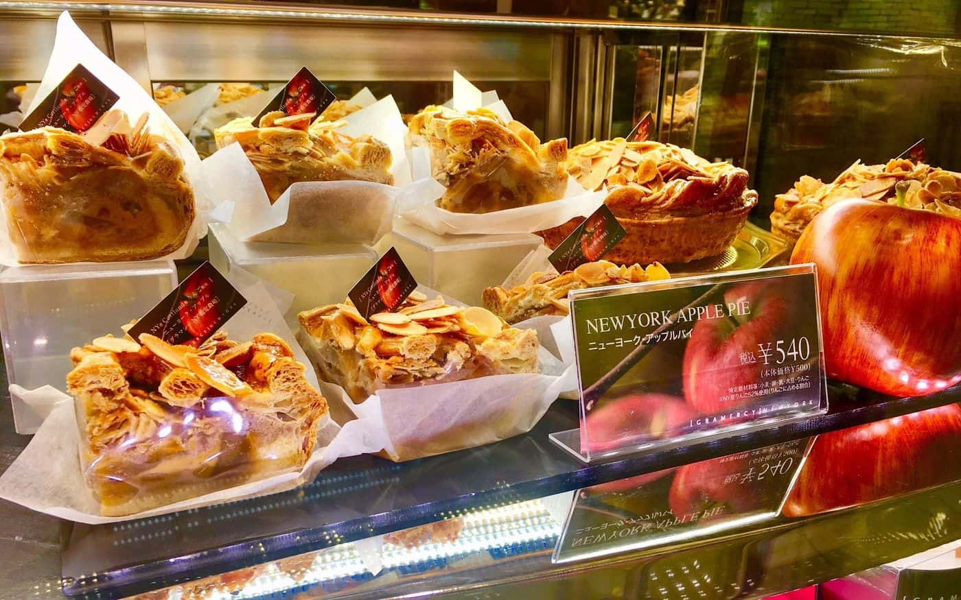Newyork apple pie