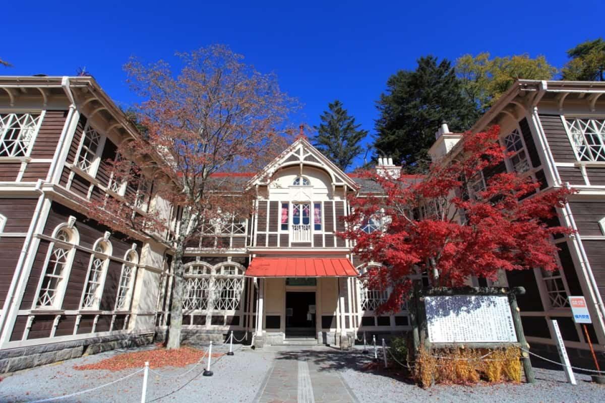 Historic Mikasa Hotel คารุอิซาวะ (Karuizawa) โรงแรมสไตล์ตะวันตกแห่งแรกในญี่ปุ่น