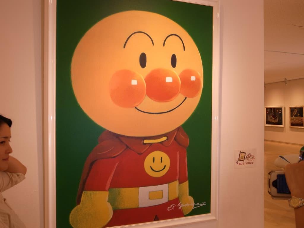 แกลลอรี่ภาพวาดอันปังแมน ที่พิพิธภัณฑ์อันปังแมน โคจิ (Kochi) ไซตามะ (Saitama)