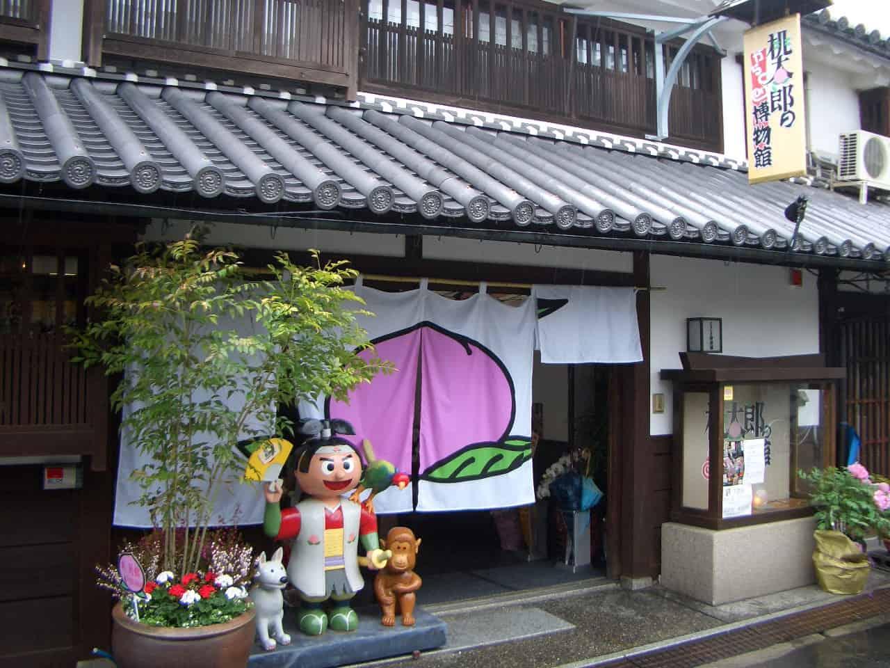 Museums in Kurashiki - Momotaro Karakuri Hakubutsukan Museum