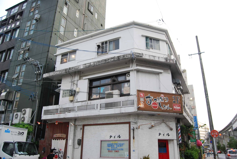 Apparishan ( あっぱりしゃん) Okinawa