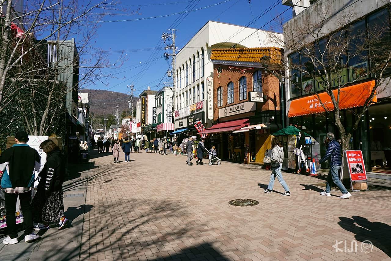 Old Karuizawa Ginza Street ถนนช็อปปิ้งเก่าแก่ของเมือง คารุอิซาวะ