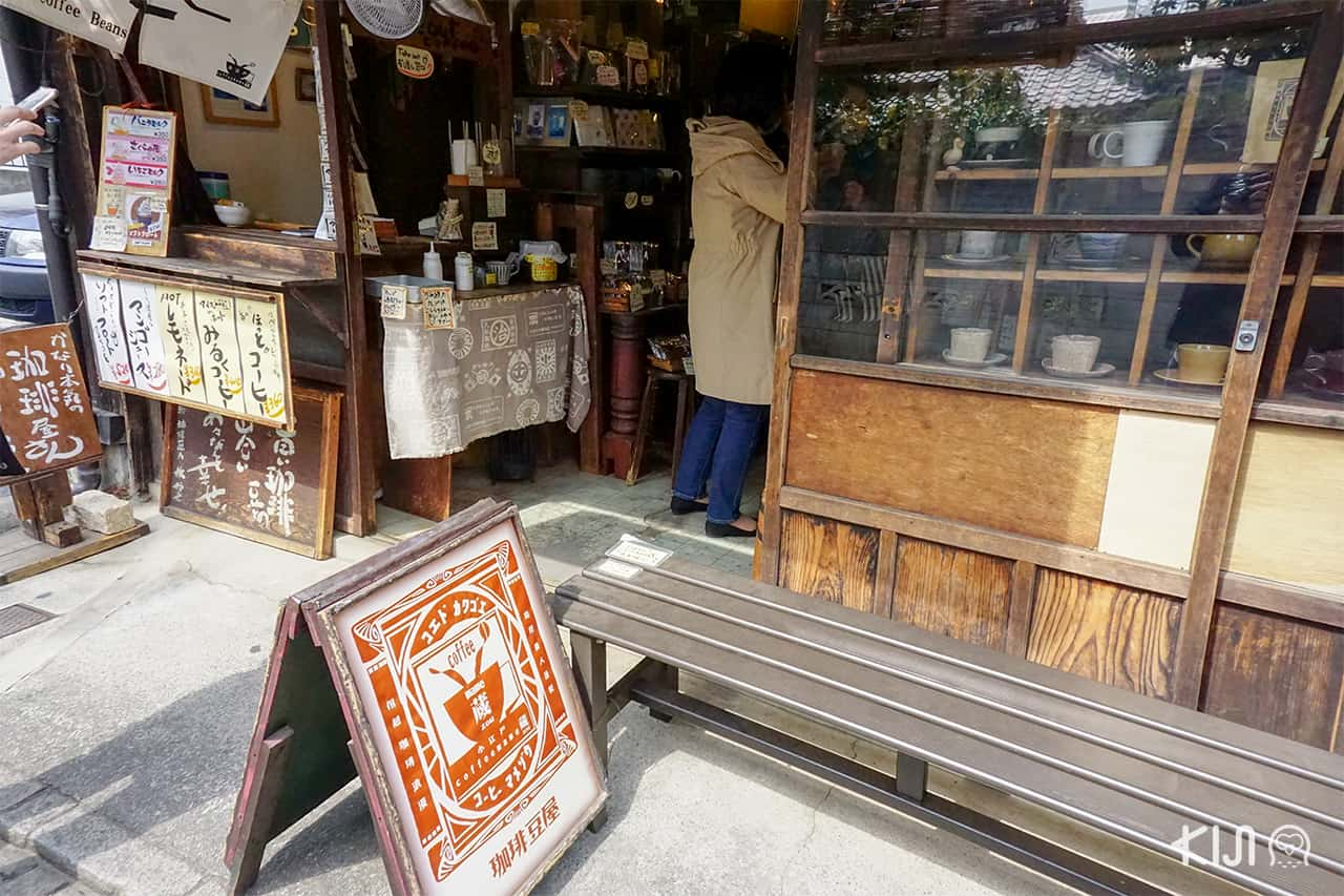 Coffee shop in Kawakoe ร้านกาแฟที่ Kurazukuri คาวาเอโกะ