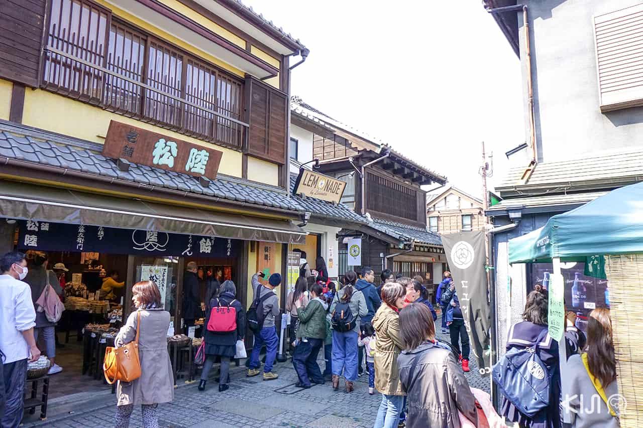 Kashiya Yokochō (Candy Alley), Kawakoe, Saitama