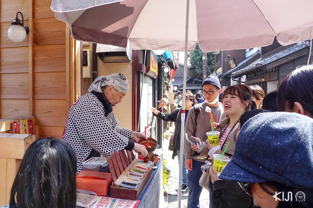 ร้านขายขนม และร้านรวงต่างๆ ที่ Kashiya Yokochō คาวาเอโกะ