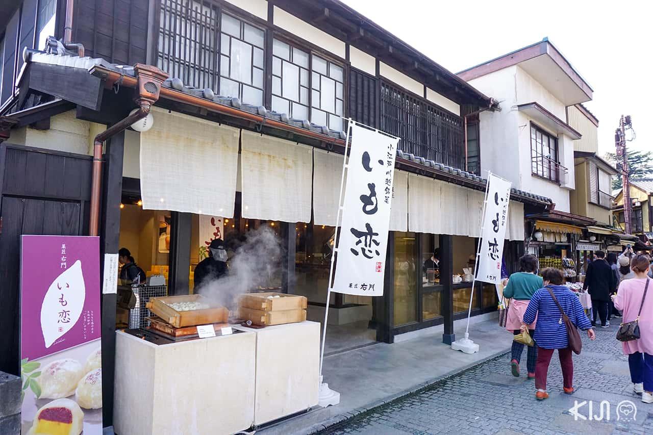 ร้านมันหวาน ที่ Kashiya Yokochō คาวาเอโกะ (Kawakoe)