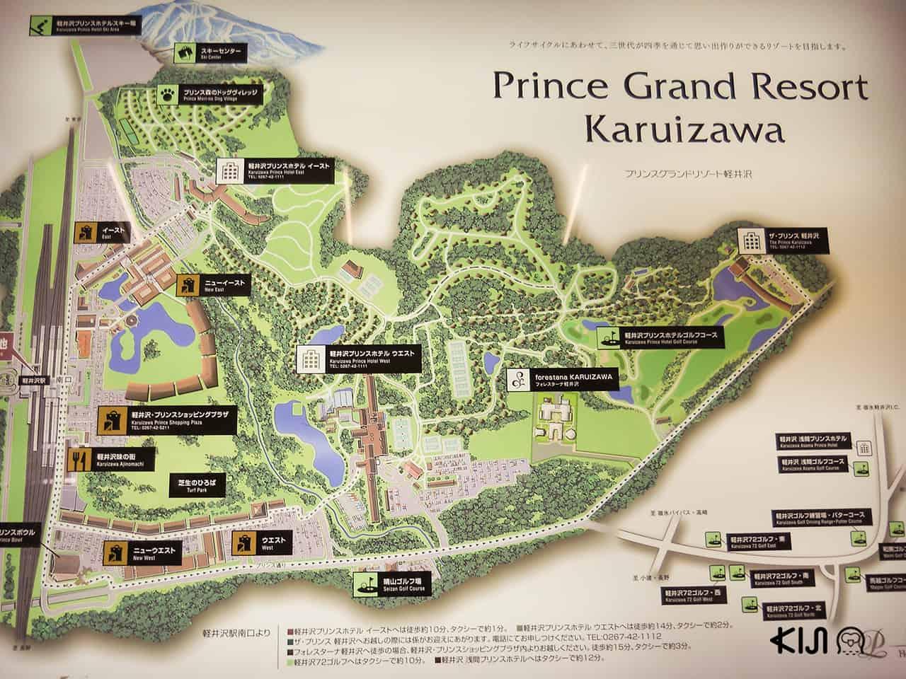 แผนที่ Prince Grand Resort Karuizawa