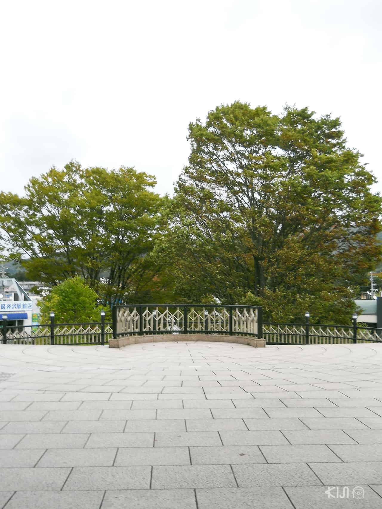 วิวธรรมชาติที่ คารุอิซาวะ (Karauizawa)