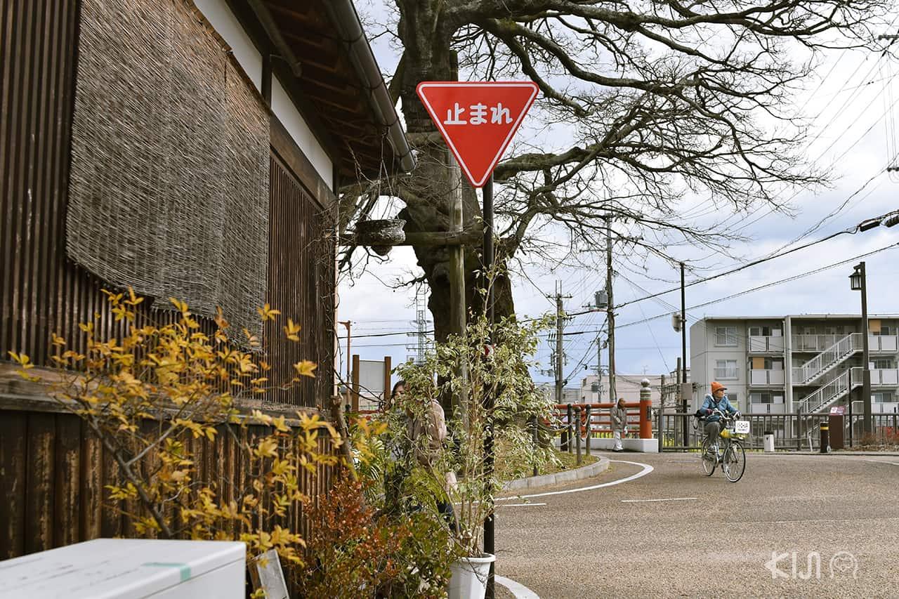 ถนนที่ย่าน Imaicho