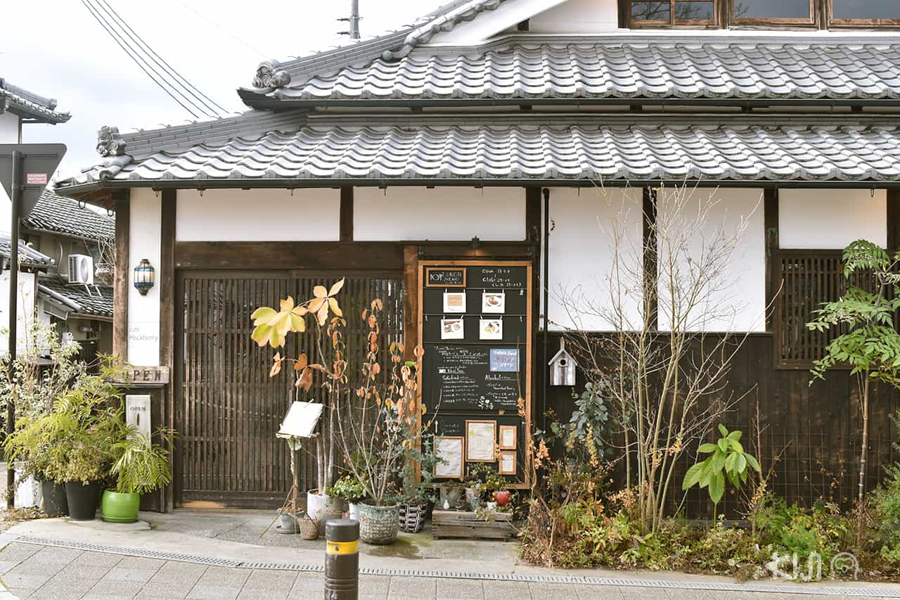 Café Hackberry at Imaicho