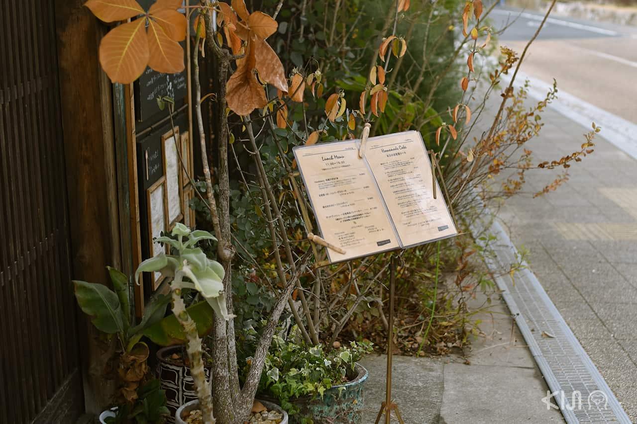 เมนูหน้าร้าน Café Hackberry