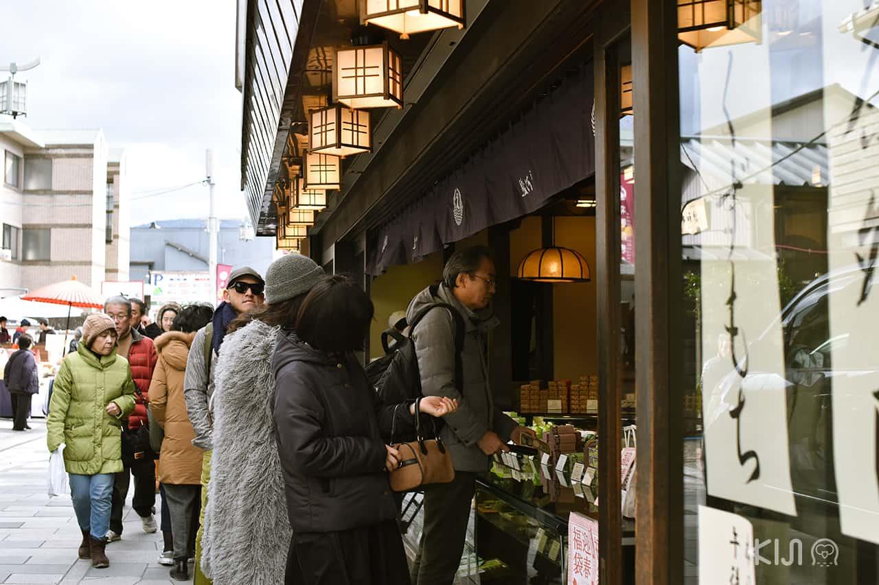 ผู้คนหน้าร้าน Uji Surugaya