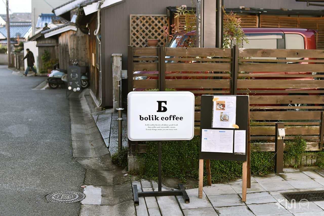 ร้าน Bolik Coffee ย่านนารามาจิ (Naramachi) จังหวัดนารา