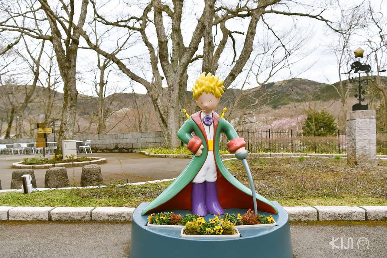 รูปปั้นเจ้าชายน้อยที่ The Little Prince Museum