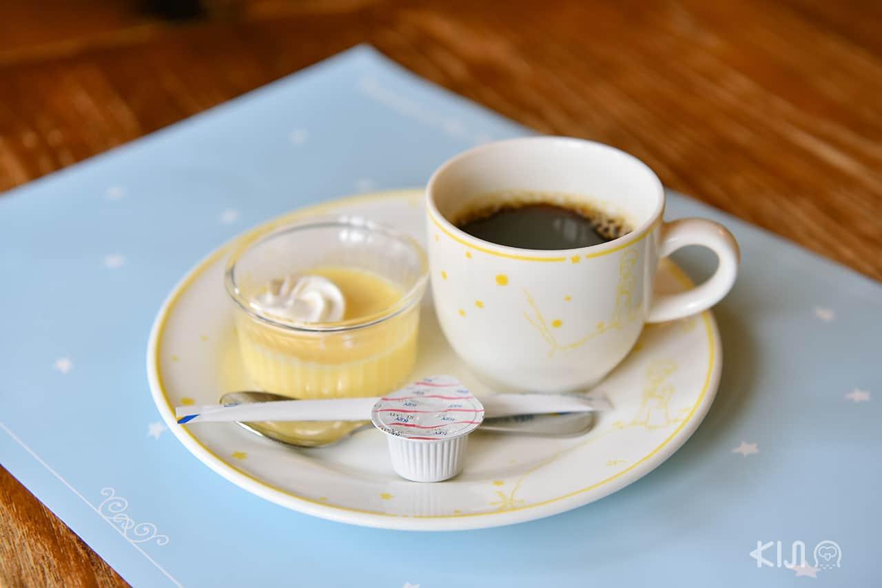 กาแฟดำและพุดดิ้ง ที่ร้านอาหารในพิพิธภัณฑ์เจ้าชายน้อย ฮาโกเน่ คางาวะ